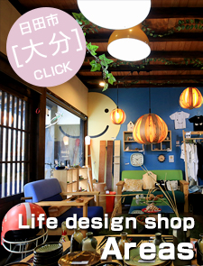 Life design shop Areas(エリアス)