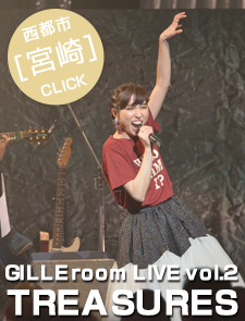 GILLEroom LIVE vol.2~TREASURES~