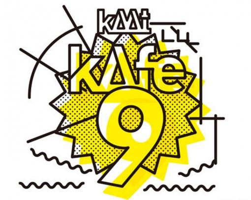 KAFE9・タイトルロゴ