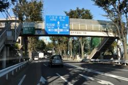 ぶどうとワインの町『勝沼』散策・移動~横浜から勝沼へ
