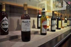 ぶどうとワインの町『勝沼』散策・ぶどうの丘 ワインカーヴ