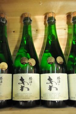 ぶどうとワインの町『勝沼』散策・メルシャン勝沼ワイナリー「シャトー・メルシャン」