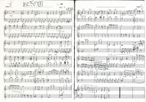 作曲家・ピアニスト 西村由紀江