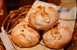 チポリーノ・くるみパン
