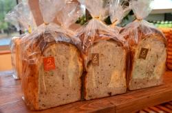 チポリーノ・穀物食パン