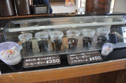 くじゅう花公園・喫茶&ギャラリー萌葱館