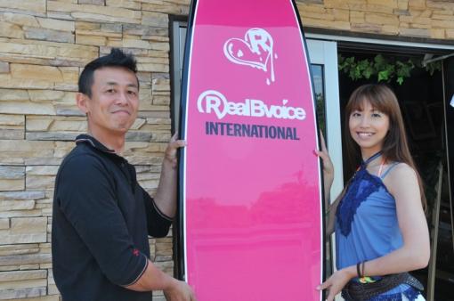 RealBvoice・日向店〜店長 Toshihiro Kusanoさん(左)