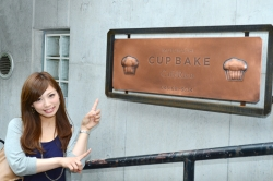 CUP BAKE Cafe Rico・看板