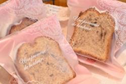 CUP BAKE Cafe Rico・有機生姜のケーキ