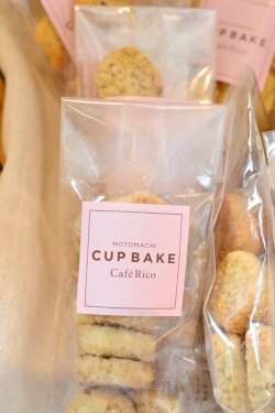CUP BAKE Cafe Rico・白ゴマクッキー
