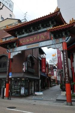 長崎を「さるく」〜1日でまわれる長崎有名観光スポット・長崎新地中華街