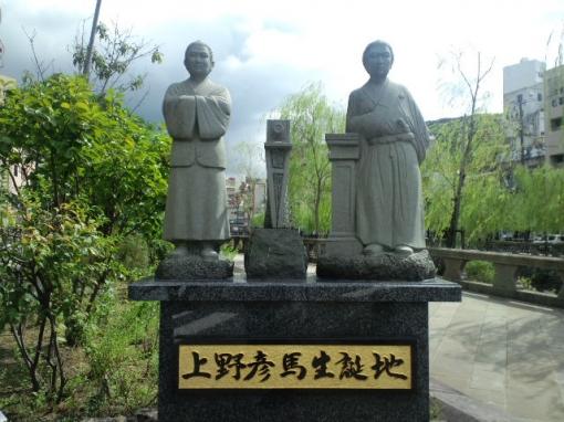 長崎を「さるく」〜1日でまわれる長崎有名観光スポット・上野彦馬の記念像