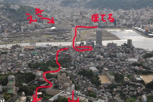 長崎を「さるく」〜1日でまわれる長崎有名観光スポット・稲佐山