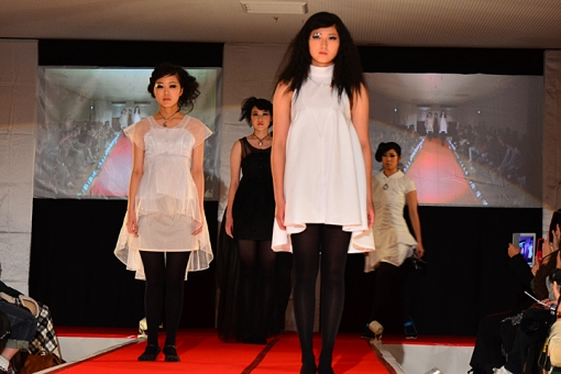 2011 - Oguni Collection 4