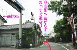 ヒバリカフェ/ひばり工房・道案内