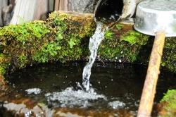 ひばり工房・素材イメージ水