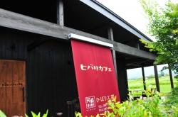 ヒバリカフェ・店舗入り口