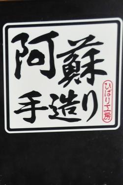 ひばり工房/ヒバリカフェ・イメージ