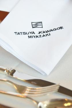 タツヤカワゴエ ミヤザキ・イメージ