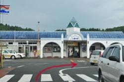 hada・三重町駅