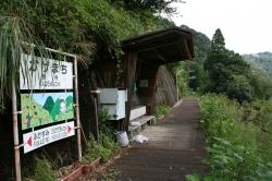 その後の高千穂線〜全駅めぐりの旅