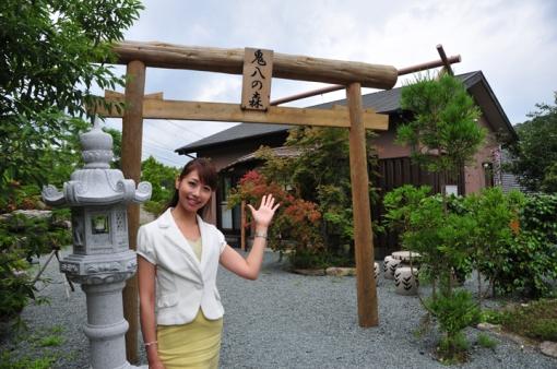 高千穂『旅館 神仙』・館内紹介(鬼八の森)