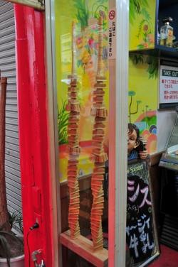 別府現代芸術フェスティバル2012 別府混浴温泉世界 内覧バスツアー 別府タワー「見立てタワー」