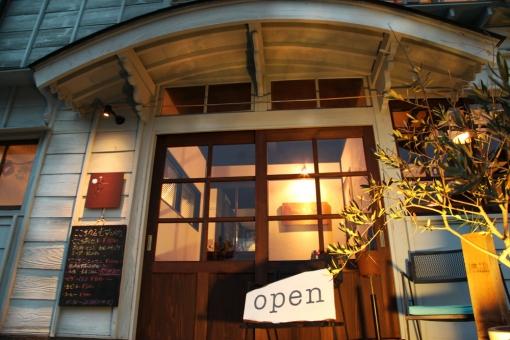 ここちカフェむすびの・入り口イメージ