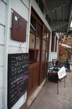 ここちカフェむすびの・イメージ
