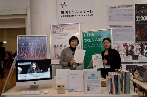 TPAM 横浜 インタビュー 横浜トリエンナーレ