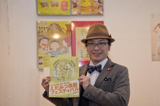 TPAM 横浜 インタビュー 枝光本町商店街アイアンシアター