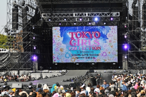 TGC SPRING LIVE Edition supported by 宮崎恋旅 塩ノ谷早耶香