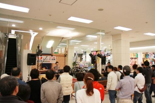 JOY FM 『ライブ イン 延岡 2013』リアルタイムレポート