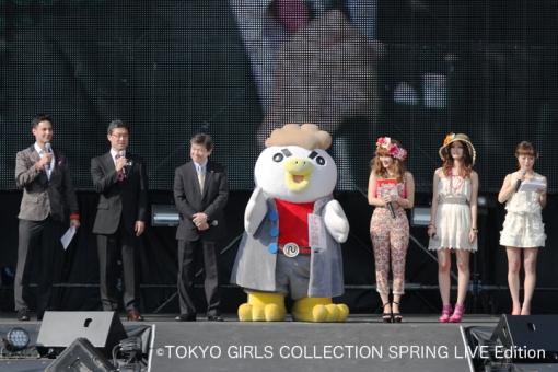 TGC SPRING LIVE Edition supported by 宮崎恋旅 河野宮崎県知事・首藤延岡市長