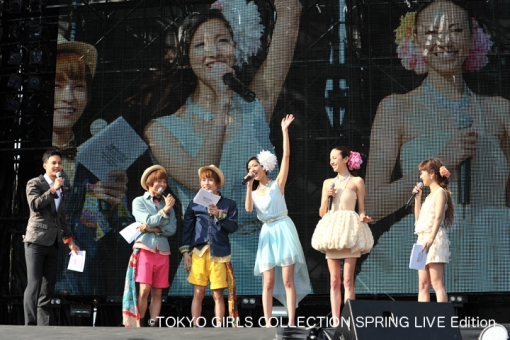 TGC SPRING LIVE Edition supported by 宮崎恋旅 トレンドステージについて