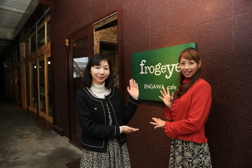 ENGAWA cafe fogeye・外観イメージ