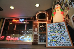 大分まちあるき2・RANZU CAFE・入り口