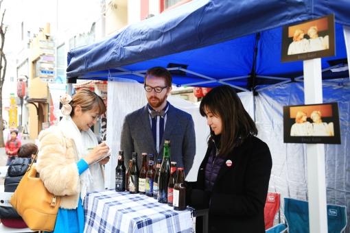 seedmarket・liquor&spirits