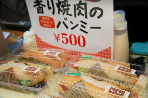 seedmarket・てぃてぃ バンミー