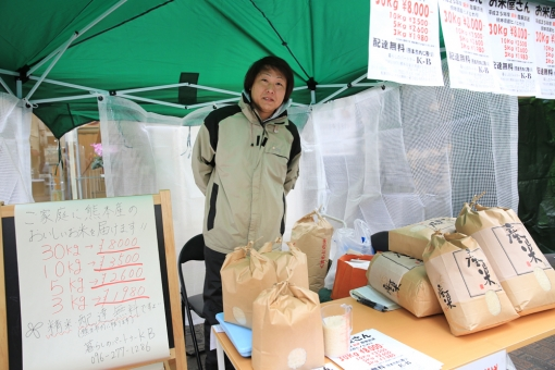 seedmarket・暮らしのパートナーK-B