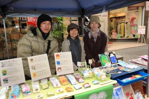 seedmarket・野川ふきこ 皆吉ようこ マメカバ本舗
