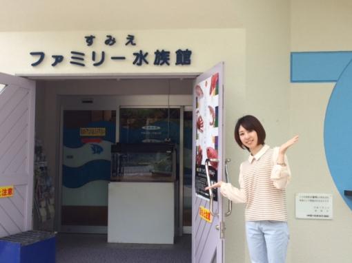 JOY FM『ライブ イン 延岡 2014』リアルタイムレポート