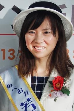 JOY FM『ライブ イン 延岡 2014』リアルタイムレポート のべおか若鮎レディ2014 山尾みなみさん 李由さん