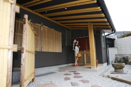 髙平屋・入り口イメージ