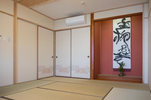 髙平屋・客室イメージ