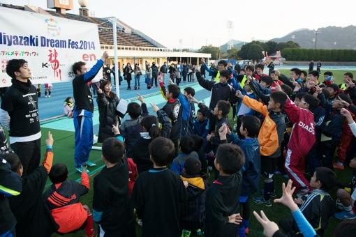 Miyazaki ream Fes.2014〜Jリーガー「サッカー教室」