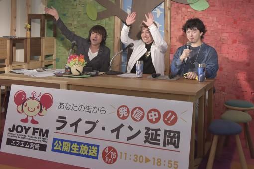 JOY FM『ライブ イン 延岡 2016』リアルタイムレポート JMC ジュミッチ