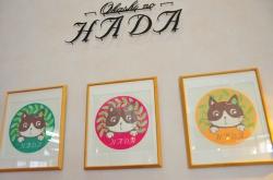 hada・キャラクター