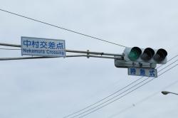 富春館・道案内