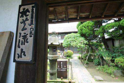 富春館・入り口イメージ